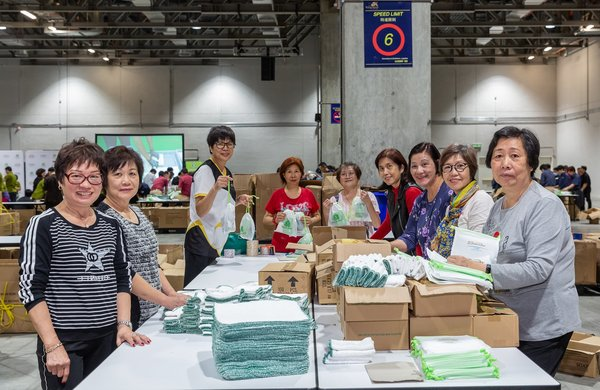Volunteers from Sands China and local community groups build hygiene kits at The Venetian Macao for the Las Vegas Sands 2018 Global Hygiene Kit Build with Clean the World.
