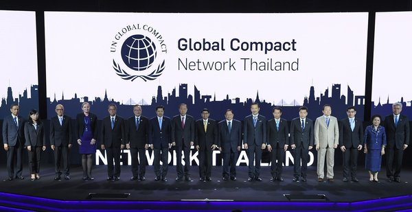 Former UN Secretary General Ban Ki-moon celebrated the official launch of Global Compact Network Thailand in Bangkok with ministers and representatives from Thailand's top corporations.