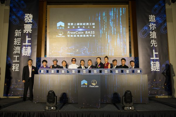 Freecoin launch ceremony