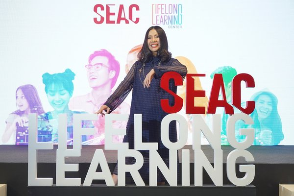 "Ms. Arinya Talerngsri - Chief Capability Officer and Managing Director of SEAC (Southeast Asia Center), ASEAN's first and only lifelong learning centre, announces big project of establishing the most comprehensive and innovative lifelong learning ecosystem and its first subscription platform ""YourNextU""."