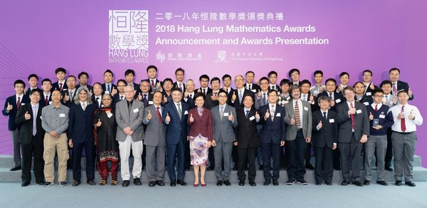 The Chief Executive of the Hong Kong Special Administrative Region The Hon Mrs. Carrie Lam Cheng Yuet-ngor (8th from left, front row); Chief Executive Officer of Hang Lung Properties Mr. Weber Lo (7th from left, front row); other senior management members; and members of the HLMA Scientific, Steering, and Executive Committees and Screening Panel congratulate the 2018 HLMA winners.