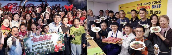 Hong Kong citizens who participated in the Hanwoo cooking class and Christmas party