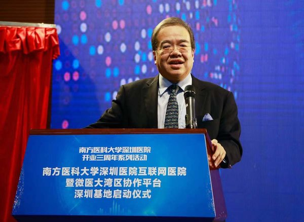 Mr Anthony Wu, Chairman of the WeDoctor Greater Bay Area Healthcare Platform commented that the joining of the Southern Medical University Shenzhen Hospital Internet Hospital to the WeDoctor Greater Bay Area Healthcare Platform as its Shenzhen base marks an important step in the leadership in innovation under the momentum of China's reform and opening up.