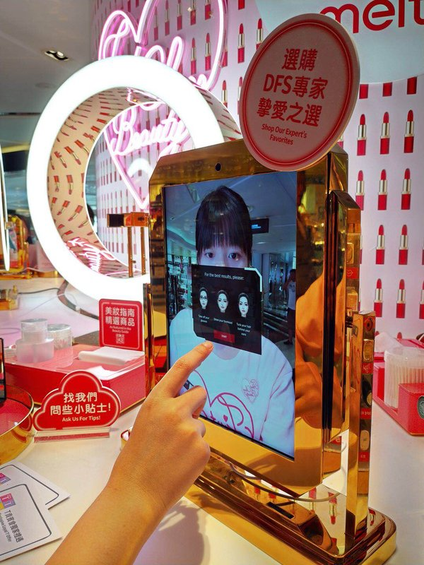 Driving the digitalization of retail: The Meitu Magic Mirror Section of a DFS store in Hong Kong provides virtual makeup and facial feature analysis services.