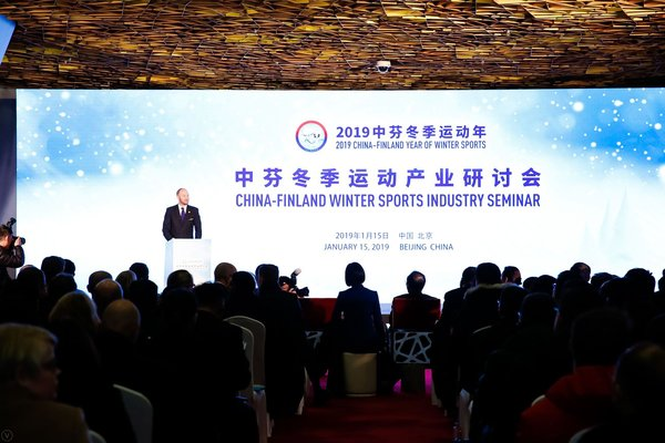 Sampo Terho, Minister for European Affairs, Culture, and Sport of Finland speaking at the China-Finland Winter Sports Industry Seminar