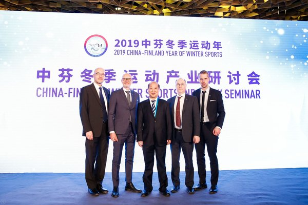 China-Finland Winter Sports Industry Seminar, From Left to Right: Petri Tulensalo, Business Finland, Jusa Susia,Business Finland, Deputy Director General, Finance Department, General Administration of Sport, China, Risto Huhta-Koivisto, Business Finland, Mikko Saarinen, Business Finland