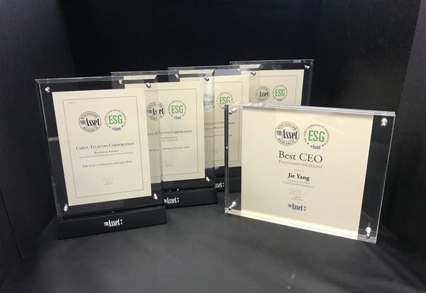 "China Telecom Received ""Platinum Award"", ""Best CEO"" and Other Three Awards by The Asset"