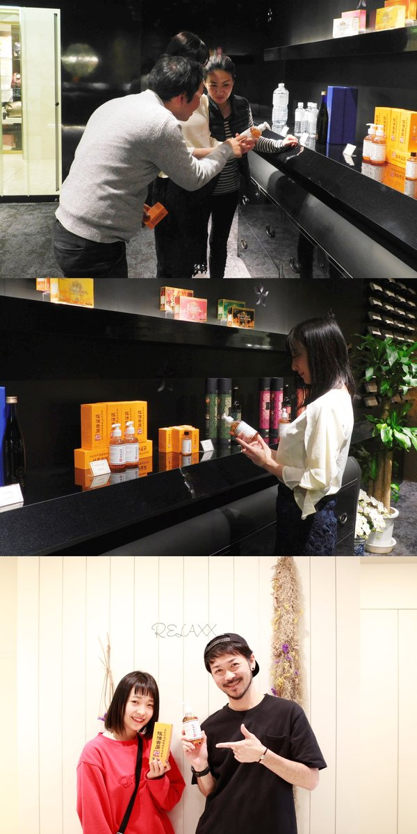 Customers interested in Tiger Shampoo