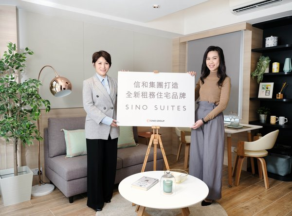 Ms Andrea Leung, General Manager, Leasing Marketing and Promotions of Sino Group (left) and Ms Irene Lee, Senior Manager, Leasing Department of Sino Group (right) present 'Sino Suites', a growing portfolio of exquisite, for-lease residences at prime locations.