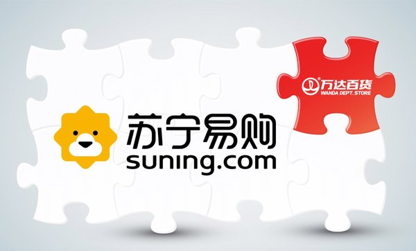 Suning.com Announced the Establishment of Department Store Group to Accelerate Its Full-Scenarios Development in Omni-channel Smart Retail