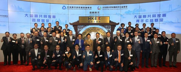 The Hon Mrs Carrie Lam, Chief Executive of the Hong Kong SAR (second row, the eleventh from left); Mr Chen Dong, Deputy Director of the Liaison Office of the Central People's Government in the Hong Kong SAR (second row, the twelfth from the left) and Mr Daryl Ng, Chairman of the Greater Bay Area Homeland Youth Community Foundation (second row, the ninth from left), officiated the kick-off ceremony of the Greater Bay Area Homeland Youth Community Foundation in December 2018.