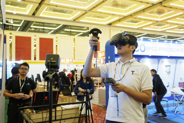 METALTECH 2019 theme 'Embrace The New Age in Manufacturing' looks ahead to Industry 4.0, set to feature heavily in the exhibition.