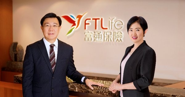 FTLife CEO Gerard Yang (left) and Chief Product Officer Christine Yeung (right)