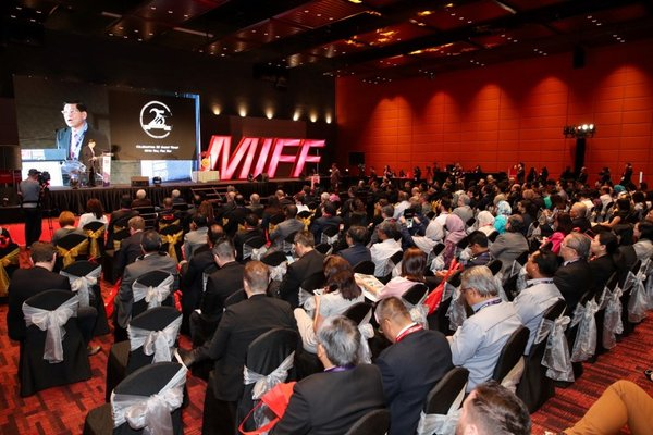 MIFF 2019 Opening Ceremony on 8 March, at MITEC