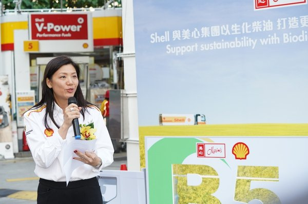 Anne Yu, Retail General Manager, Shell Hong Kong Limited explains the importance of the Maxim's Group-Shell partnership at the launch of Biodiesel at Tai Po Market Station