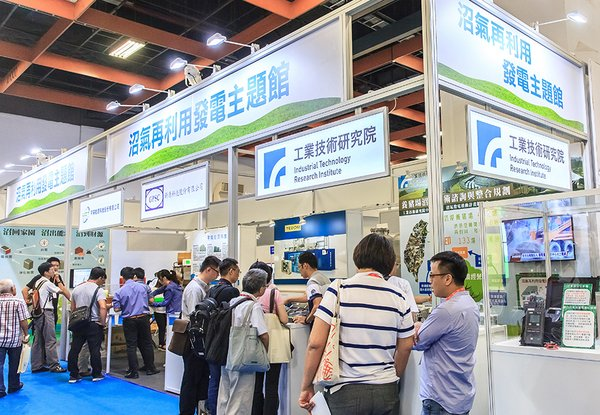 There are 4 thematic areas planned at the show, in which they are 'Breeding and Genetics,' 'Circular Economy,' 'Nutrition and Healthcare' and 'Smart Farming Equipment'. The 3rd edition of Livestock Taiwan Expo & Forum contains a series of forums, technical seminars and business match making programmes.
