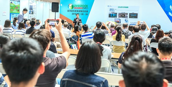 The 3rd edition of Livestock Taiwan Expo & Forum contains a series of forums, technical seminars and business match making programmes.