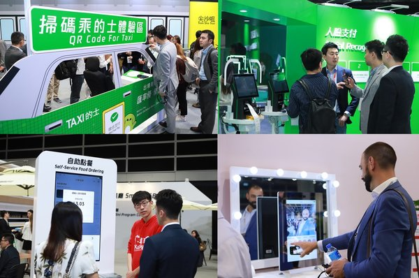 WeChat Pay smart life scenarios experience at the conference.