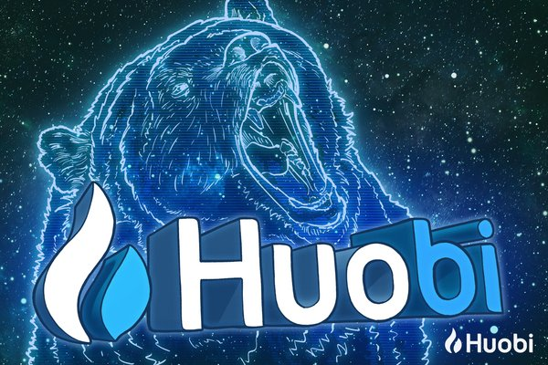 Huobi Prime has launched!