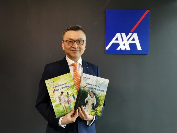 Dr. Alexander Chiu, Medical Director, Health and Employee Benefits of AXA Hong Kong and Macau, announced AXA Hong Kong has successfully registered by the Food and Health Bureau as a VHIS provider who will offer Standard Plan and Flexi Plan - allow more people to receive timely and comprehensive protection.