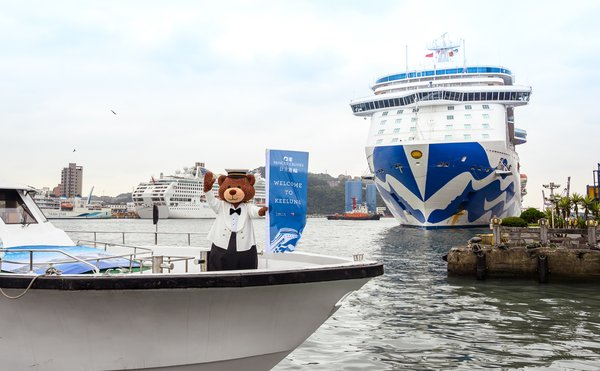Princess Cruises favorite mascot, Stanley the Bear, welcomed the arrival of Majestic Princess in the Port of Keelung