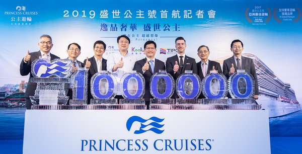 Princess Cruises executives and Government officers celebrated the 1M passenger traffic of Princess Cruise Taiwan from 2014 to 2019 with a symbolic ice sculpture
