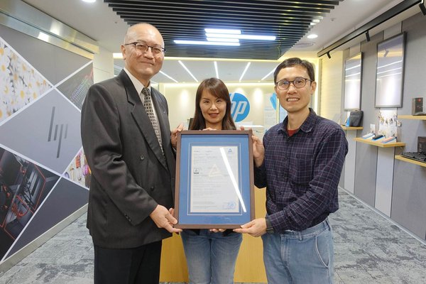 TUV Rheinland Grants the Low Blue Light Certification for HP's AMOLED Notebook