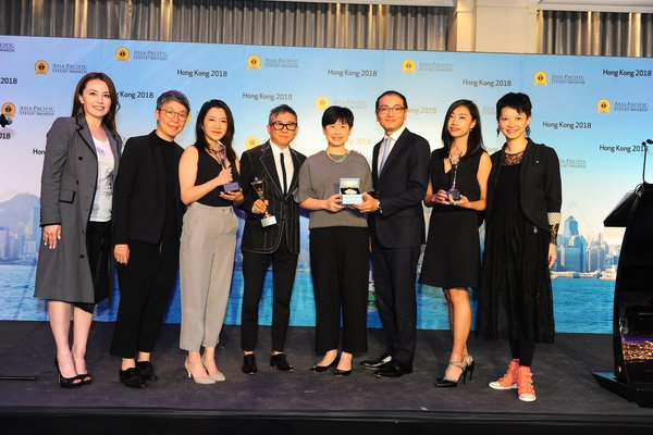 Winners in the sixth annual Asia-Pacific Stevie Awards will be presented their awards at a gala banquet in Singapore on 31 May.