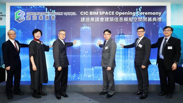 (From left) Ir John CHAI, Chairperson of BIM Appeal and Disciplinary Board, Ar. Ada FUNG, Chairperson of the Committee on BIM, Mr. CHAN Ka-kui, Chairman of the CIC, Ir LAM Sai-hung, Permanent Secretary for Development (Works), Ir Albert CHENG, Executive Director of the CIC and Ir Prof. CHUNG Kwok-fai, Chairperson of the BIM Certification and Accreditation Board jointly officiate the opening ceremony of CIC BIM Space