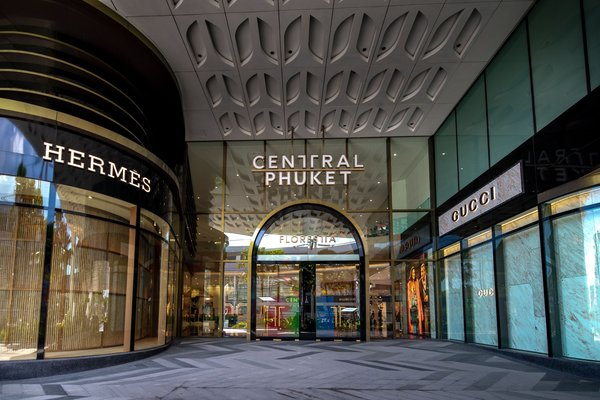 A world-class luxury destination at Central Phuket with global luxury brands