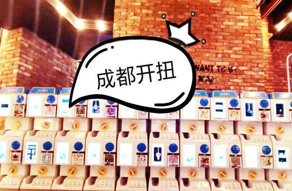 Delfino Intelligent Capsule Machine officially landed in China, First station: Chengdu
