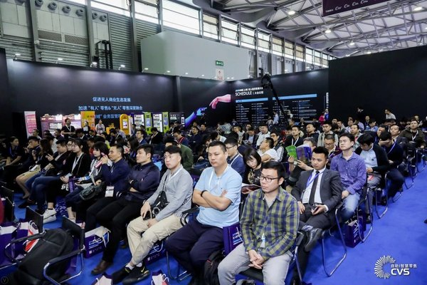 Shanghai International Unmanned Business Forum
