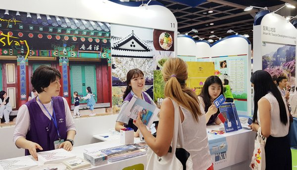 Templestay participated in the 32nd International Travel Expo in Hong Kong