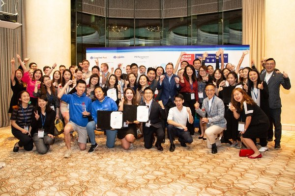 Group photo with all the awardees of Best Companies to Work for in Hong Kong, 2019