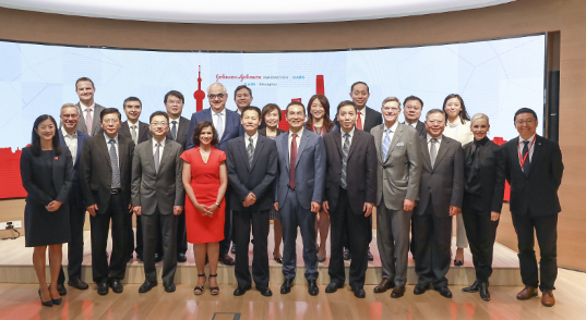Opening Ceremony of JLABS@Shanghai, Johnson & Johnson Innovation