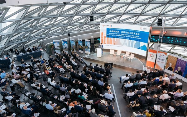 Opportunities for Cooperation Explored at CEIBS Munich Forum