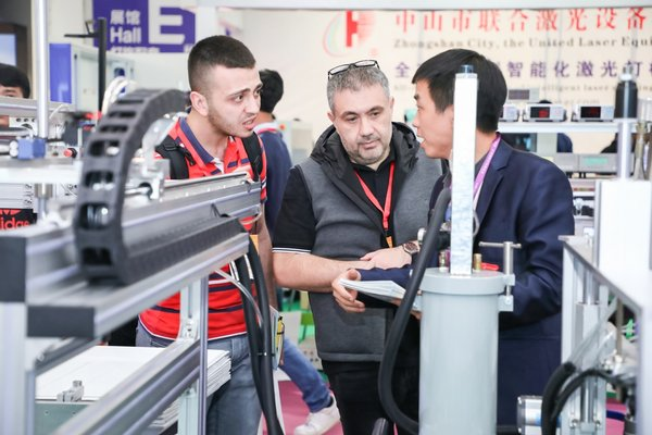 The 24th China (Guzhen) International Lighting Fair (GILF) is Poised to Attract Global Attention with Five Highlights