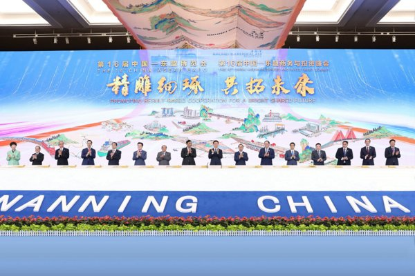 The 16th CAEXPO officially opened. Photo courtesy: CAEXPO Bureau Secretariat