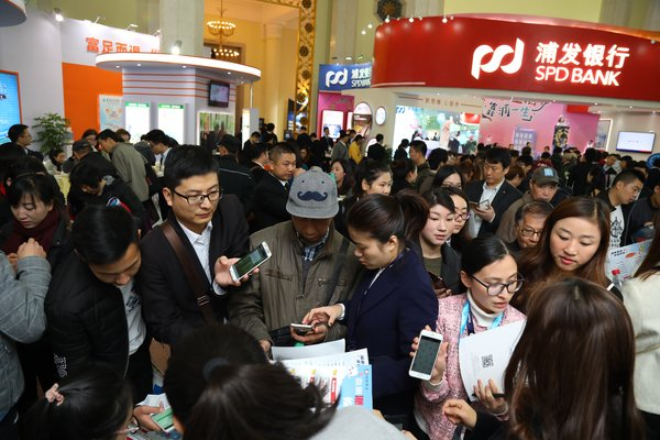 Shanghai International Money Fair - one of China's largest financial fairs will be held in December
