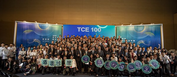 With ROC Vice President Chen Chien-jen looking on, members of the Taiwan Circular Economy Alliance, including TSMC, Nan Ya Plastics, Everest Textile, Semiconductor Equipment and Materials International (SEMI), and ITRI are among the over 100 individuals from the industrial, official, academic, and research sectors who made three declarations to promote the transformation of industry, continue to strengthen international competitiveness, and effectively promote the circular economy model.