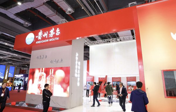 Entrance to Moutai exhibition booth at the 14th China International Alcoholic Drinks Expo