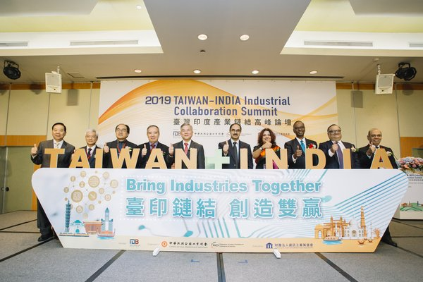 Taiwan-India Industrial Collaboration Summit, chaired by Minister Shen