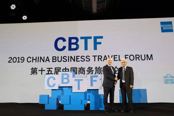 Mr. Zhang Qi, Vice Chairman of Shanghai Municipal Administration of Culture and Tourism, and Mr. Elyes Mrad, International Managing Director of American Express Global Business Travel, declaring the opening of the 2019 China Business Travel Forum
