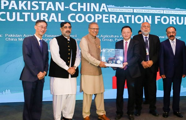 Mr. Arif-ur-Rehman Alvi, President of Pakistan, Mr. Yao Jing, Ambassador of the People's Republic of China to Pakistan, Mr. Sahibzada Muhammad Mehboob Sultan, Federal Minister of the Ministry of National Food Security & Research, and Mr. Zhang Chun, Chairman of China Machinery Engineering Corporation attend the opening ceremony and addresses at the event.
