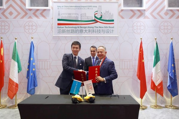 Suning International signed a new agreement with Italian Trade Agency