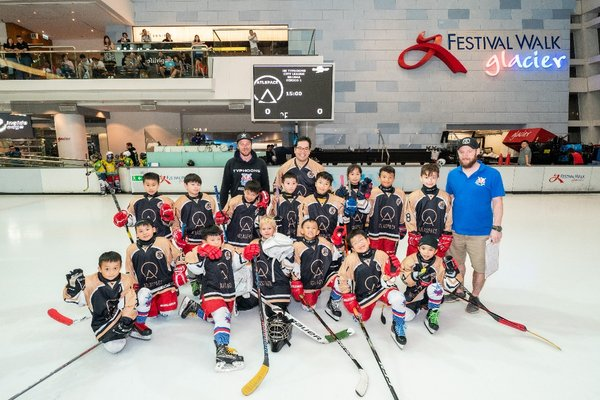 ATLASPACE sponsors Hong Kong Typhoons Ice Hockey Team for Youth Development
