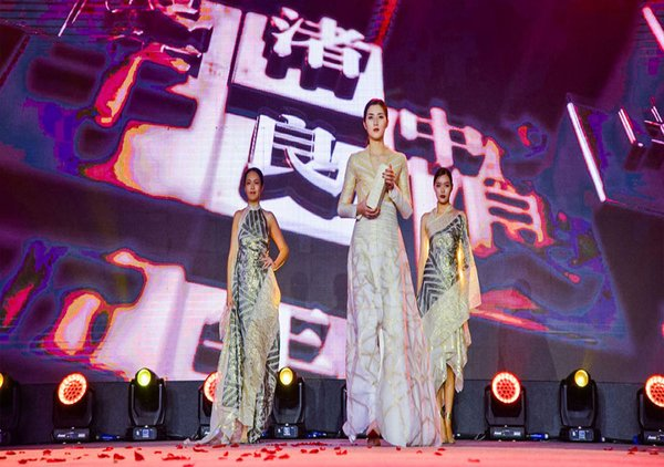 The first roll-out of the Brocade-based Liangzhu Qipao designed by Wu Haiyan