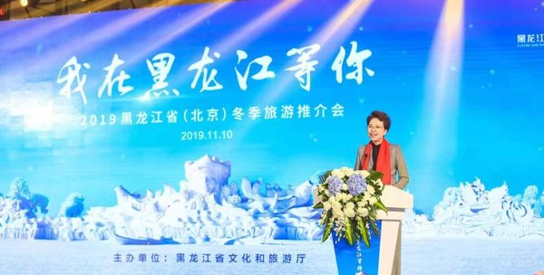 Zhang Lina, director of the Heilongjiang Provincial Culture and Tourism Department, introduces Heilongjiang's winter tourism at the event.