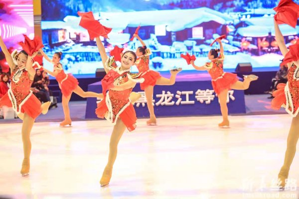 Skating dance show at the promotion event.