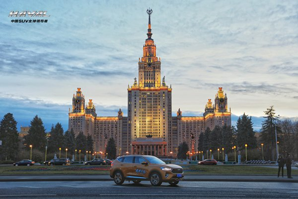 Haval F7 Marked at Russia at Its Global Tour
